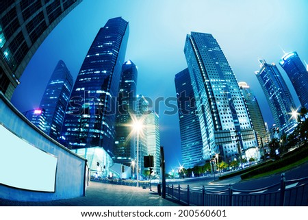 High-rises in Shanghai's new Pudong banking and business district, across the Huangpu river from the old city.