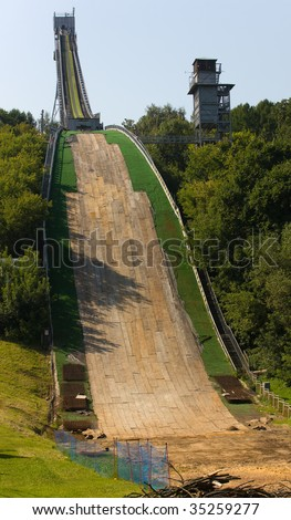 High ski jump in Moscow in the summer