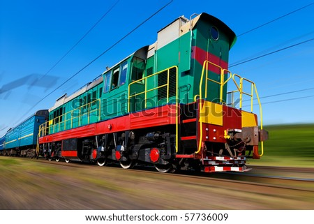 High speed diesel train - stock photo