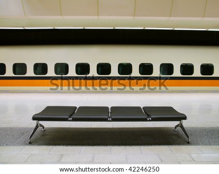 High speed railway station - stock photo