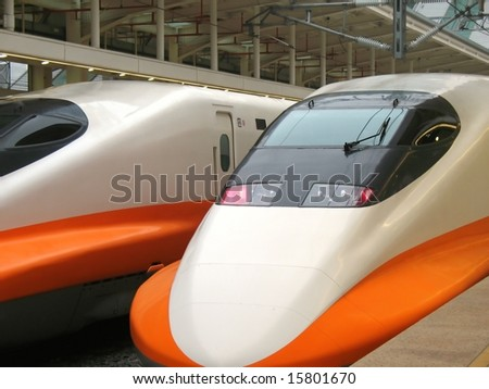 High Speed Train -- a streamlined design of a modern bullet train - stock photo