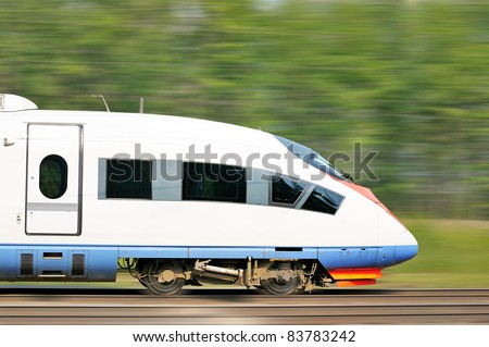 High speed train of Russia, the streamlined design of a modern bullet train. - stock photo