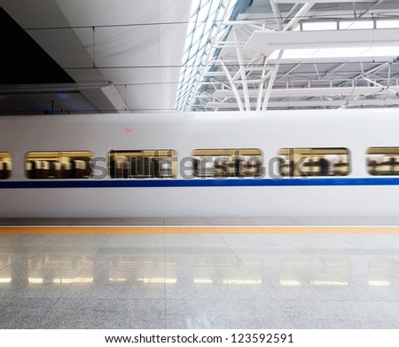 High-speed train station, then the train a few close-ups - stock photo