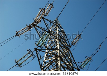 High voltage power supply pylon