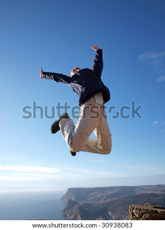 Higher and higher. Deep to the sky - stock photo