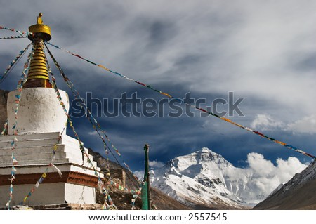 Highest monastery of the world Rongbuk monastery and Everest on background - stock photo