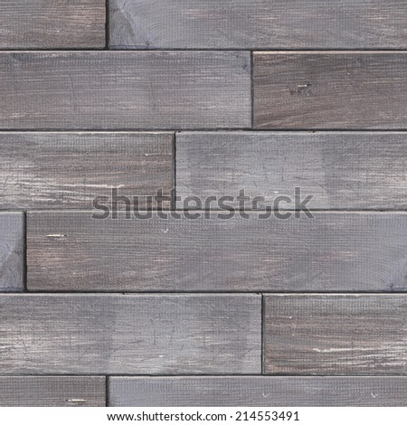 Highest quality seamless wood texture. JPEG file 3000x3000 px, 300 dpi