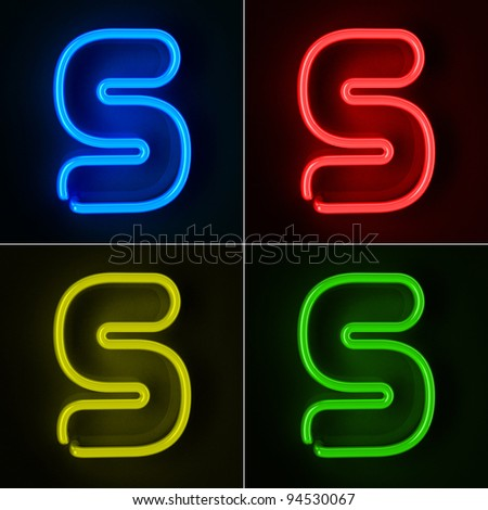 Highly detailed neon sign with the letter S in four colors - stock photo