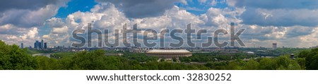 Hight resolution panoramic image of Moscow City. View from the  Vorobyovy Gory place. - stock photo