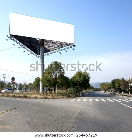 Highway billboards - stock photo