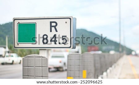 Highway road sign