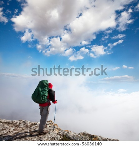 Hike in mountains - stock photo