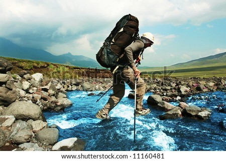 Hiker in Kamchatka - stock photo