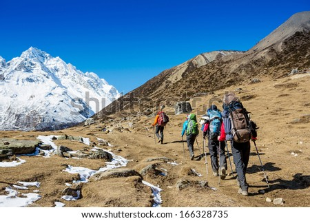 Hikers in the mountain - stock photo