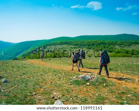 Hikers trekking in Crimea mountains