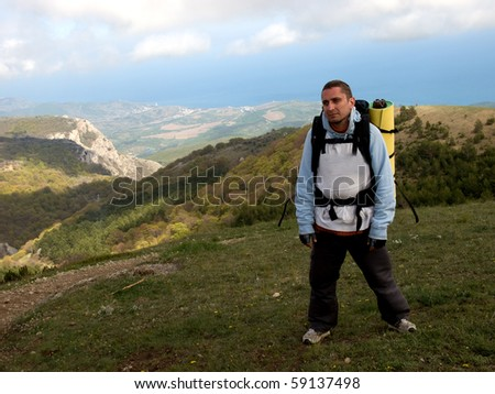 Hiking at the Carpathian Mountains