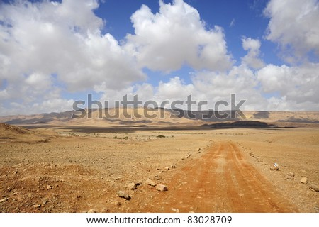 Hiking road in Ramon Crater, Negev desert in Israel. - stock photo