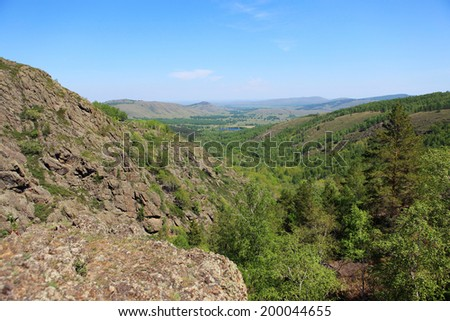 hills of the Ural mountains - stock photo