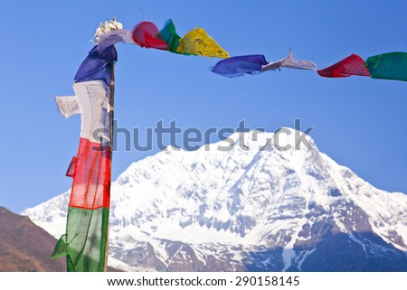 Himalaya mountains - peak. Close view top of the mountain Manaslu