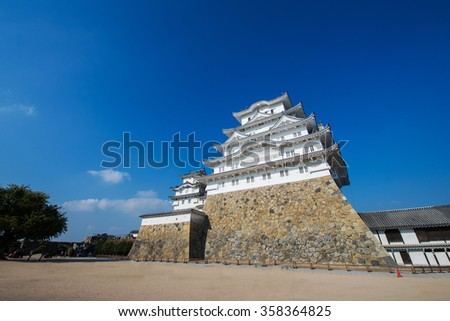 Himeji Castle, The most beautiful castle in Japan - stock photo