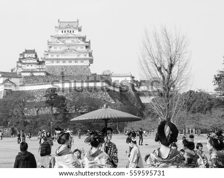 HIMEJI, JAPAN - MARCH 28: Himeji Castle on March 28, 2015 in Himeji, Japan. Himeji Castle dates to 1333, when Akamatsu Norimura built a fort on top of Himeyama hill.