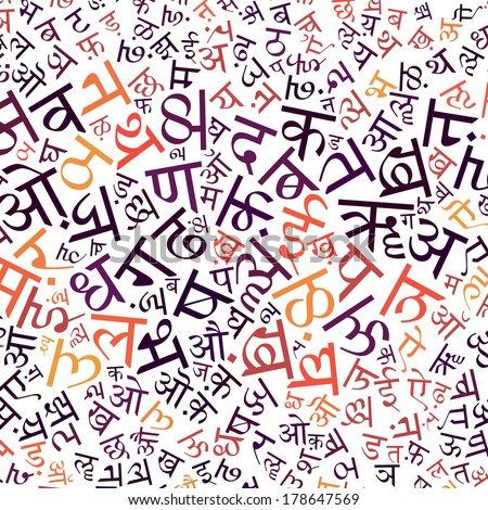 Hindi Language Stock Images, Royalty-Free Images & Vectors ...