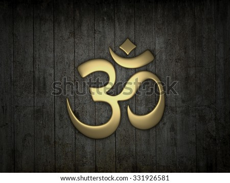 Hindu Om Icon - stock photo