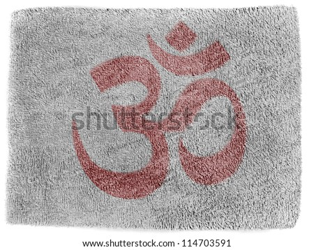 Hindu symbol drawn at grey towel