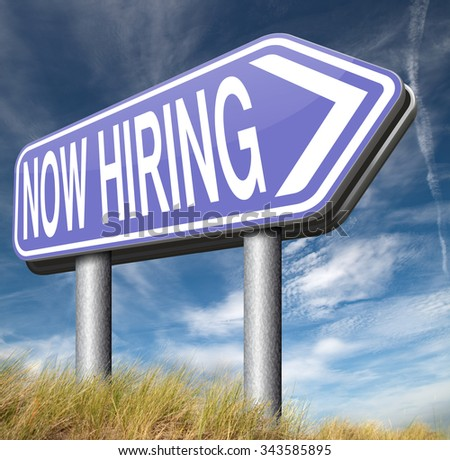 hiring now job opening or offer search for jobs vacancy help wanted  - stock photo