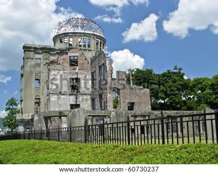 Hiroshima atomic bomb dome - stock photo