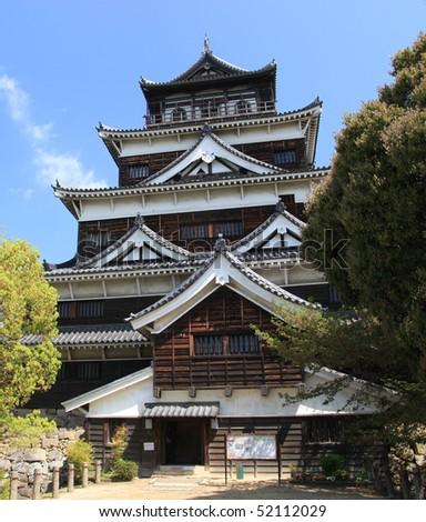Hiroshima Castle in Japan - stock photo