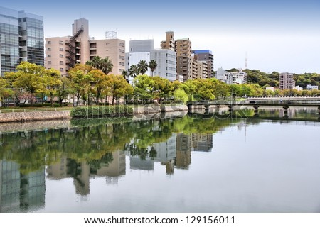 Hiroshima city in Chugoku region of Japan (Honshu Island). Modern skyscraper skyline.