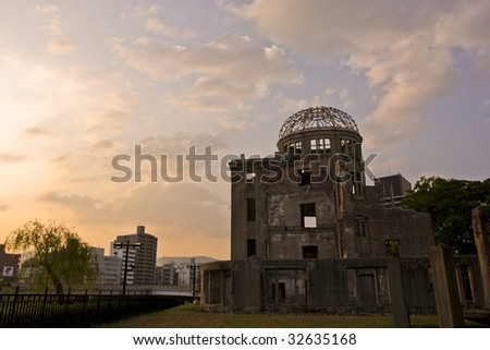 Hiroshima, Japan - stock photo