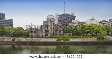HIROSHIMA, JAPAN- MAY 27:Hiroshima Peace Memorial Park (Atomic Bomb Dome),Hiroshima, Japan  on May 27,2016 - stock photo