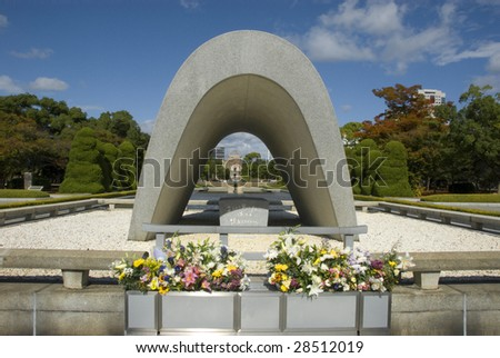 HIROSHIMA - OCTOBER 28: Flowers lay near the Peace Arch Memorial on October 28, 2007 in Hiroshima. The memorial commemorates the dropping of the atomic bomb during WWII.