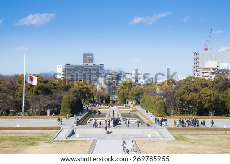 Hiroshima Peace Memorial Park. - stock photo