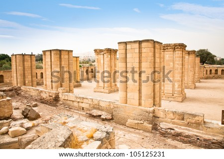 Hisham's Palace in the West Bank city of Jericho. Palestine, Israel - stock photo