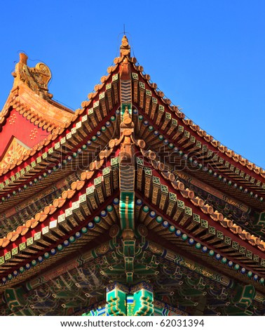 Historic Architecture of China. Forbidden City in Beijing, China - stock photo