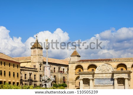 Historic architecture of the Old City in Cordoba, Spain, Andalusia region. - stock photo