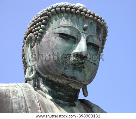 historic Buddha of Kamakura, landmark in Japan - stock photo