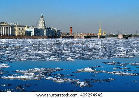 Historic buildings of the University Embankment across the Neva river in Saint-Petersburg, Russia. Spring architectural landscape.  - stock photo