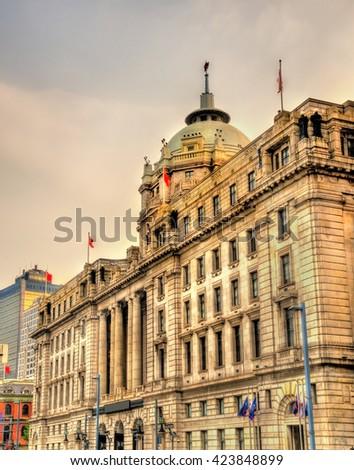Historic buildings on the Bund riverside of Shanghai - China - stock photo