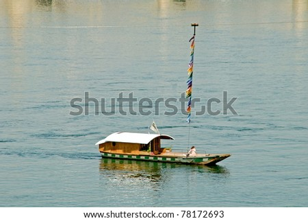 Historic ferry Basel,Switzerland - stock photo