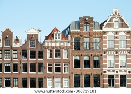 Historic homes, in Amsterdam, The Netherlands.