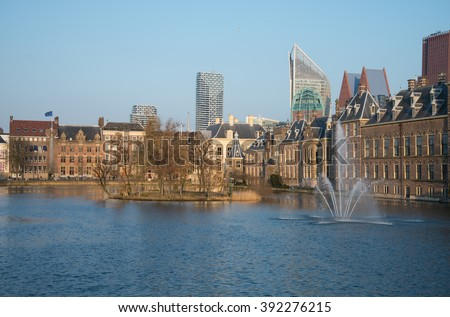 Historic houses of the parliament in the Hague, Netherlands