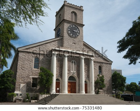 Historic Kawaiahao Church, Honolulu's oldest Christian church, was constructed in 1820 of coral blocks.