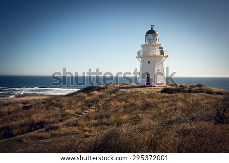 Historic Lighthouse at Waipapa Point, Catlins, New Zealand