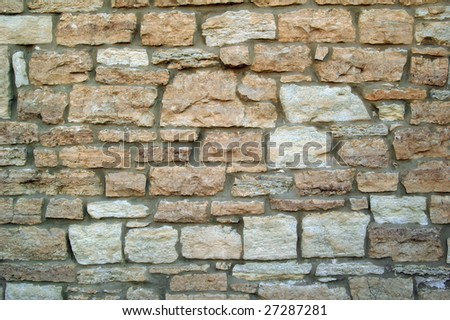 Historic limestone building wall background