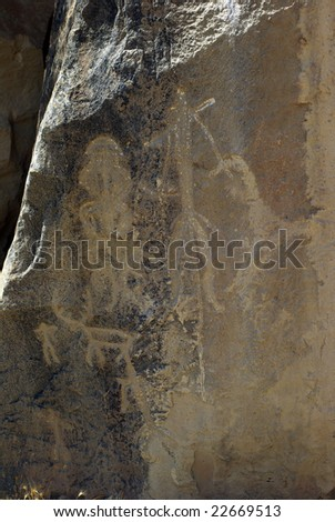 Historic petrographs in Azerbaijan - stock photo