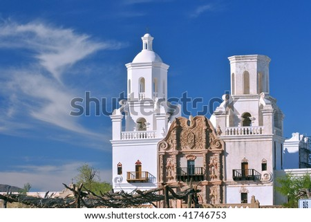 historic san javier del bac mission in tucson arizona - stock photo